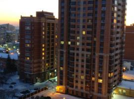 Fotos de Hotel: Apartment Salvador on Derzhavina 49