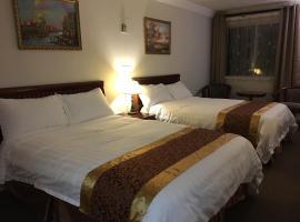 Hotel photo: Hôtel du Parc Orford