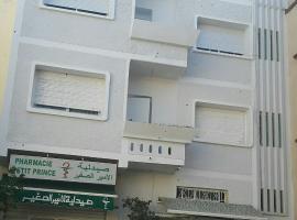 Hotel near Salé