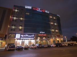 Hotel photo: Sadeem Al Fajr Hotel Suites