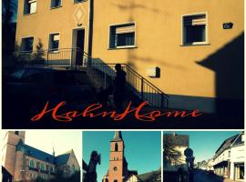 Hotel photo: HahnHome