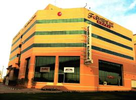 A picture of the hotel: Fortune Plaza Hotel