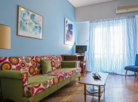 Hotel Photo: Vintage Athens Apartment