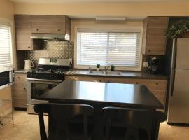 Хотел снимка: House near McMaster Uni