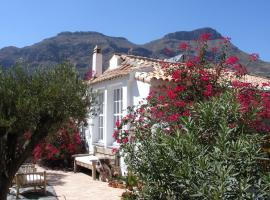 Hotel photo: Casa Rural Palomar - Adults Only