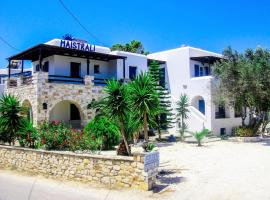 Hotel photo: Maistrali Apartments