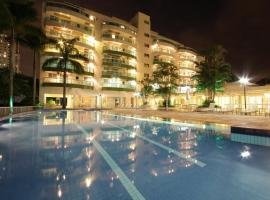 Hotel photo: Suite Privada Paradiso All Suites