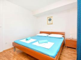 صور الفندق: Apartment Perlain