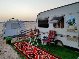 Hotel photo: Al Reem Caravans