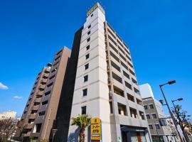 Hotel near Sakai