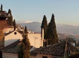 Hình ảnh khách sạn: Casa cerca de la Alhambra