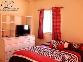 酒店照片: Presidents Inn Trinidad