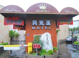 Hotel near Taipei