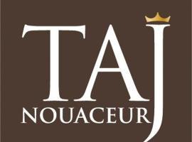 Hotel Photo: Jnane Nouaceur - TAJ Nouaceur luxury