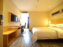 Ξενοδοχείο φωτογραφία: City Express Hotel Wuhan Hankou Qingnian Road