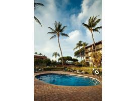Hotel photo: Maui Vista #3-419 Condo