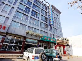 Hotel Photo: Grace Inn Xintai Bus Station Branch