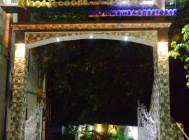 Hotel near Ινδία