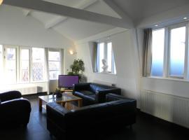 Hotel photo: AmsterdamConcierge ApartHotel