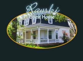 Hotel photo: Rayski Guest House