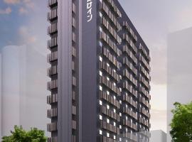 Hotel near Nagoya
