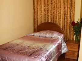 Фотографія готелю: Hostal Alameda