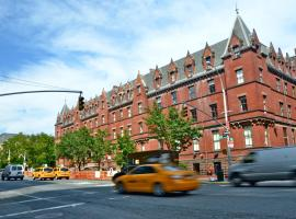 A picture of the hotel: HI NYC Hostel
