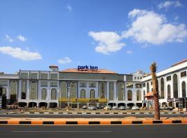 Hotel near Наджран