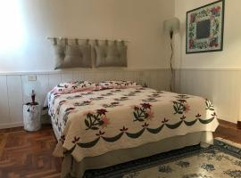 Hình ảnh khách sạn: Agli acquedotti romani