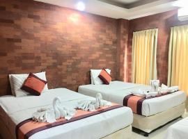 Fotos de Hotel: Shita Bali Hotel & Spa