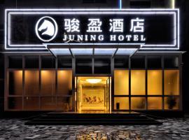 Hotel foto: Kaiping City Sanbu Junying Hotel