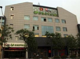 Hotel photo: Jining Dian Lian Dian Health Hotel