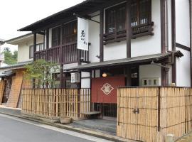 Hotel photo: Guest House Kikugawa
