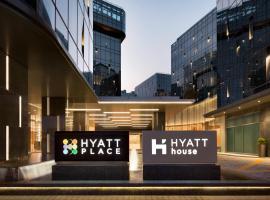 Foto do Hotel: Hyatt Place Shanghai Hongqiao CBD