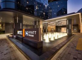 Foto do Hotel: Hyatt House Shanghai Hongqiao CBD