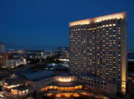 Hotel photo: Grand Nikko Tokyo Daiba