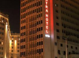 Hotel photo: Cleopatra Hotel