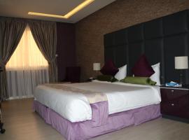 Hotel photo: Hotel Nawa