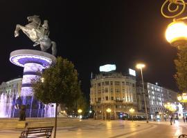 Hotel near Skopje