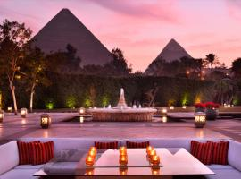 Hotel photo: Marriott Mena House, Cairo