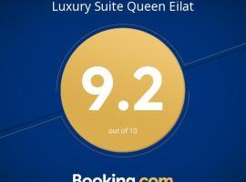 Hotel photo: Luxury Suite Queen Eilat