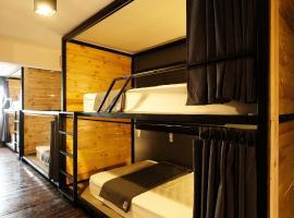 Hotel near 방콕