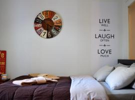 Hotel Foto: Sightseeing Studio