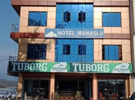 A picture of the hotel: Hotel Manaslu