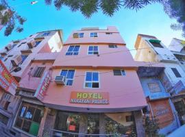 Hotel fotoğraf: Hotel Narayani Palace
