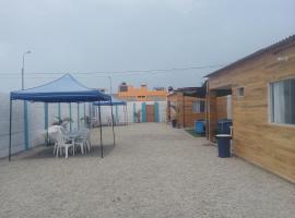 Фотографія готелю: Cabañitas Punta Negra