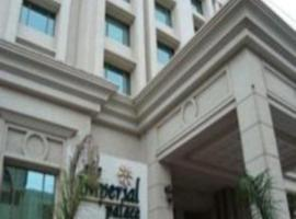 A picture of the hotel: The Imperial Palace