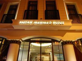 صور الفندق: Sultan Mehmed Hotel
