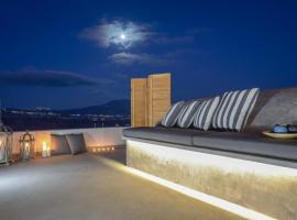 Hotel foto: Nissos House Santorini