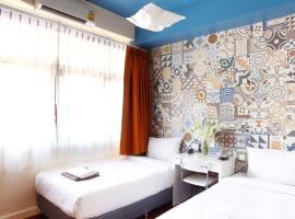 Hotel photo: Baan Saladaeng Boutique Guesthouse